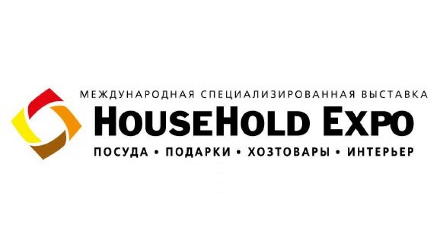Участие в осенней выставке «HouseHold Expo»